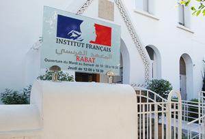 Échec du dialogue avec l'ambassade de France au Maroc : Le Syndicat unitaire des services français observe une grève générale