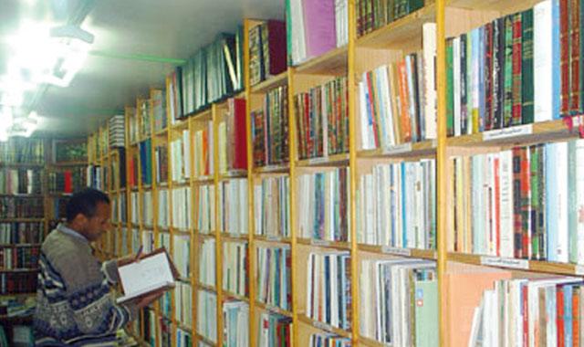 Le livre en fête à Laâyoune
