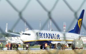 Concurrence : la compagnie Ryanair épinglée pour pratiques puériles