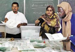 Mauritanie : des résultats serrés
