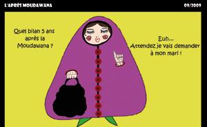«Les mounikettes» de Hanounia Baba à la galerie Bab Rouah
