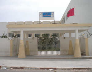 Le lycée collégial Al Inbiâat : Pour une meilleure intégration des élèves