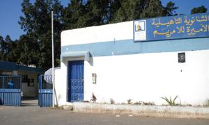 Lycée Lalla Meriem : Un établissement  de renom