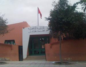 Lycée Mohammed V, un établissement de renom à Laâyoune