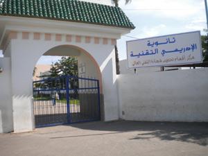 Lycée technique Al Idrissi : Un modèle de gestion par excellence