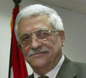 Promouvoir l'autonomie des palestiniens