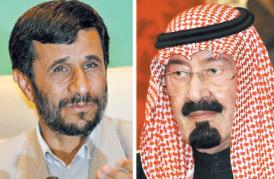 L'Iran et l'initiative de paix saoudienne