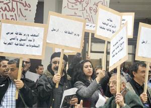 Sit-in devant le ministère de la Culture : Des revendications pour un «dialogue responsable»