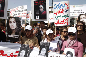 Abrogation de l'article 475 du code pénal : La loi «Amina Filali» prochainement au Parlement