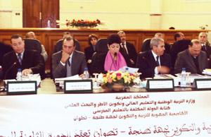 Tanger-Tétouan : pour le renforcement du système éducatif