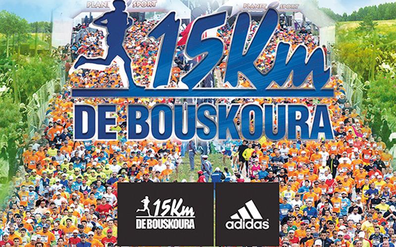 Adidas sponsorise la 5e édition  des 15 km de Bouskoura
