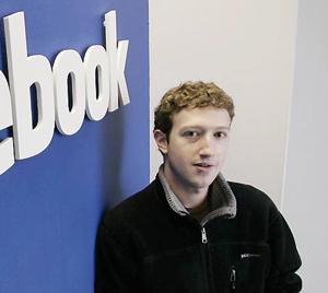 Facebook ciblé par de fortes critiques.