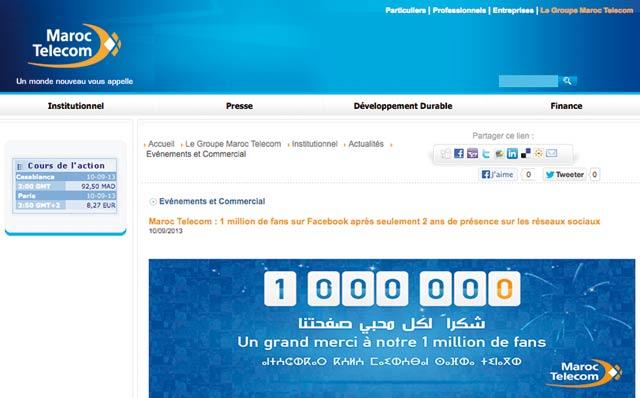 Maroc Telecom : 1 million de fans sur Facebook