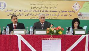 Oujda : débat sur le dossier des Marocains expulsés d'Algérie