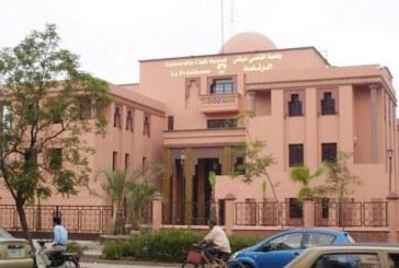 Marrakech: L'Université Cadi Ayyad à l'honneur