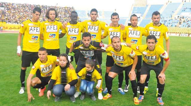 Championnat national Pro-Élite-1 : Le derby fassi à l affiche  de la 24ème journée