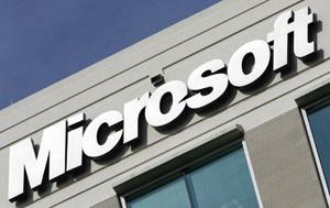 Microsoft définit le concept de clavier virtuel multi-touch