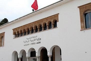 Ministère de l'éducation nationale : Affectation de 2.044 lauréats  des centres de formation en 2018