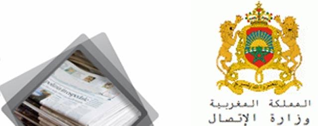 Ministère : Demandes d'obtention de la carte de presse professionnel du 15 octobre au 30 novembre