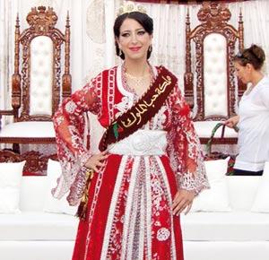 Miss Cerisette 2011 de Sefrou : Hajar Hajji remporte le titre