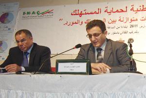 Oujda : Célébration de la journée régionale du consommateur