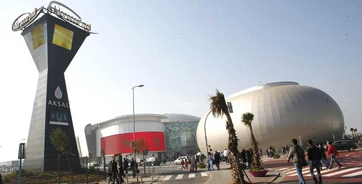 TATI fait son entrée en septembre au Morocco Mall