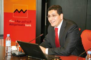 De nouvelles offres pour la campagne d'accueil 2009
