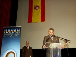 Hanan unit le Maroc et l'Espagne