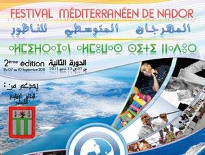 Nador : La ville à l'heure de son 2ème Festival méditerranéen