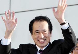 Le Japon prévoit un plan de relance économique de 8,5 milliards d'euros