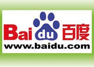 Navigateurs Internet : La Chine salue l'avènement de Baidu