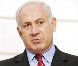 Israël renforce sa commission d'enquête