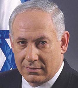 Proche-Orient : Netanyahu avertit les Palestiniens contre un recours à l'ONU