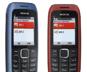 Nokia signe quatre mobiles pour les pays émergents
