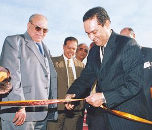 Evénement : La BCP inaugure sa 600ème agence