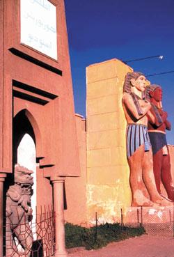 A la une : Ouarzazate : où va l'argent du cinéma ?