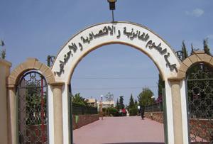 Oujda : débat sur les réformes dans les pays du Maghreb