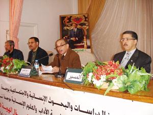 Oujda : Littérature marocaine en langues étrangères et identité culturelle