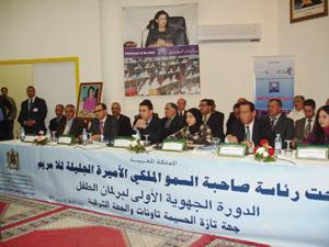Oujda : Clôture de la 1ère session régionale du Parlement de l'enfant