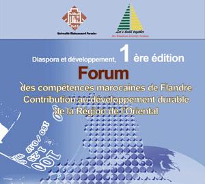 Oujda : Diaspora et développement local