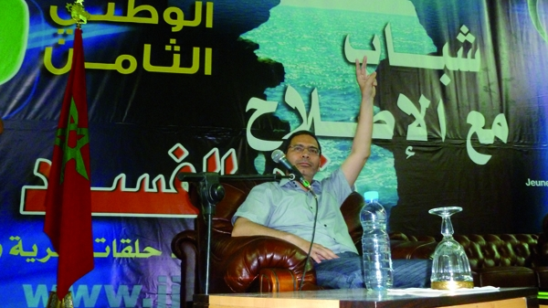 El Khalfi satisfait du travail du gouvernement