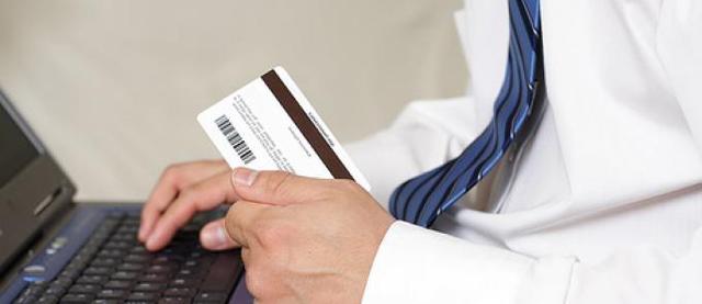Maroc : le paiement en ligne des impôts désormais possible pour les entreprises