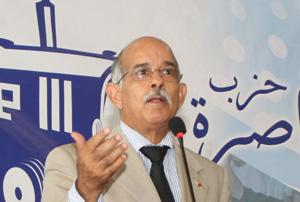 Session ordinaire du conseil national du PAM : Le PAM invite les jeunes à adhérer à l'action politique