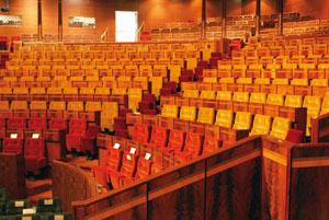 Loi organique sur la Chambre des représentants : Les partis répondent au projet du ministre de l'intérieur