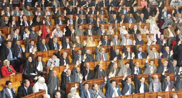 Ouverture mardi prochain d'une session extraordinaire de la Chambre des représentants