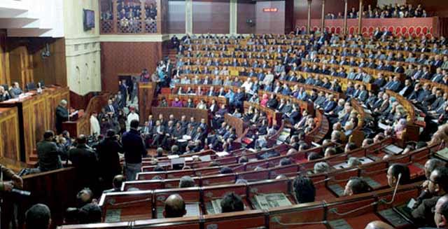 Séance mensuelle de la Chambre des représentants sur la politique générale lundi prochain