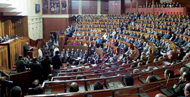 Chambre des représentants : Ouverture de la session de printemps de la deuxième année législative