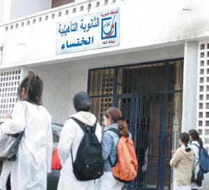 Lycée Al Khansa : Les étudiants exigent de meilleures conditions