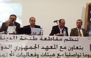 Tanger : pour une ville durable