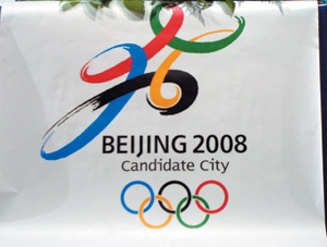 La flamme olympique bientôt  à Paris